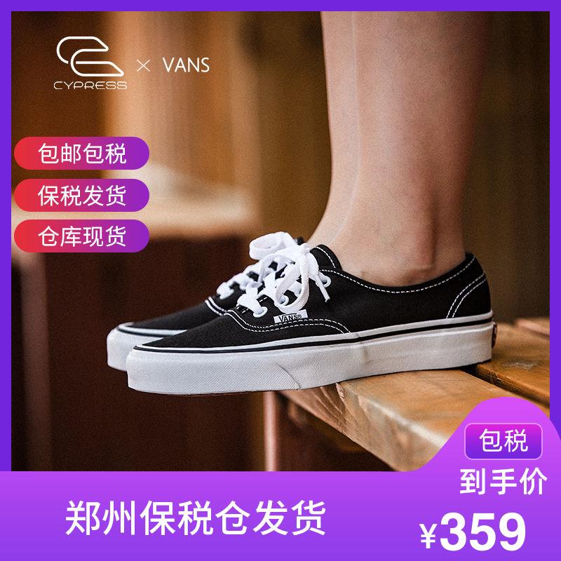 VANS范斯男女鞋Authentic黑白经典低帮帆布鞋板鞋VN000EE3BLK保税