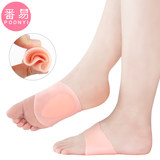 Foot arch pad correction silicone foot protector casual shoes wear set valgus soft foot pad movement does not wear feet