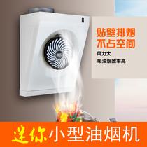 材料洗手间车间吸烟散热抽烟机排风扇厨房抽烟商用简易养殖场通风