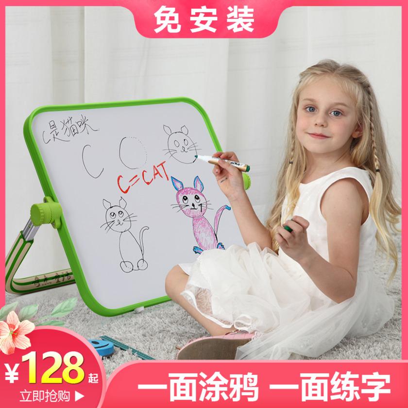 Доски для рисования Артикул 540807278619