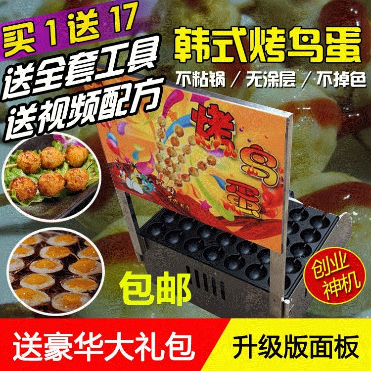 Печи для приготовления рыбных шариков Артикул 574868898361