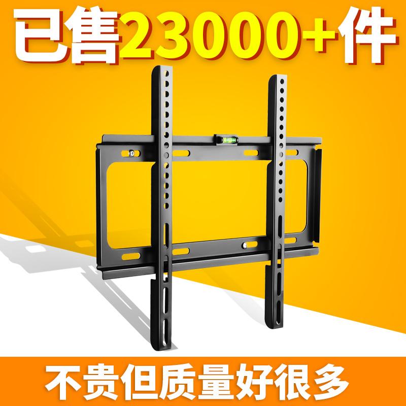 加厚小米4A電視機通用掛架32/43/49/55/65英寸原裝電視架壁掛支架