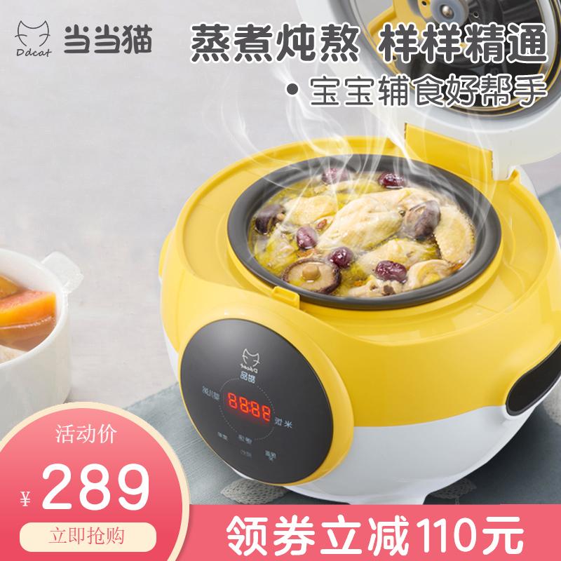 宝宝辅食锅电饭煲陶瓷多功能煮饭bb锅全自动婴儿月子煲粥煮粥神器