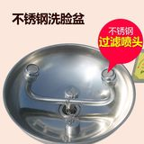 It can be used to wash the eyes with the vertical floor-table eye mobile sprinkler head