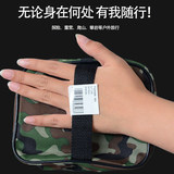 Hai's Heinuo trauma emergency kit camouflage bag outdoor portable first aid kit car home camping HZ
