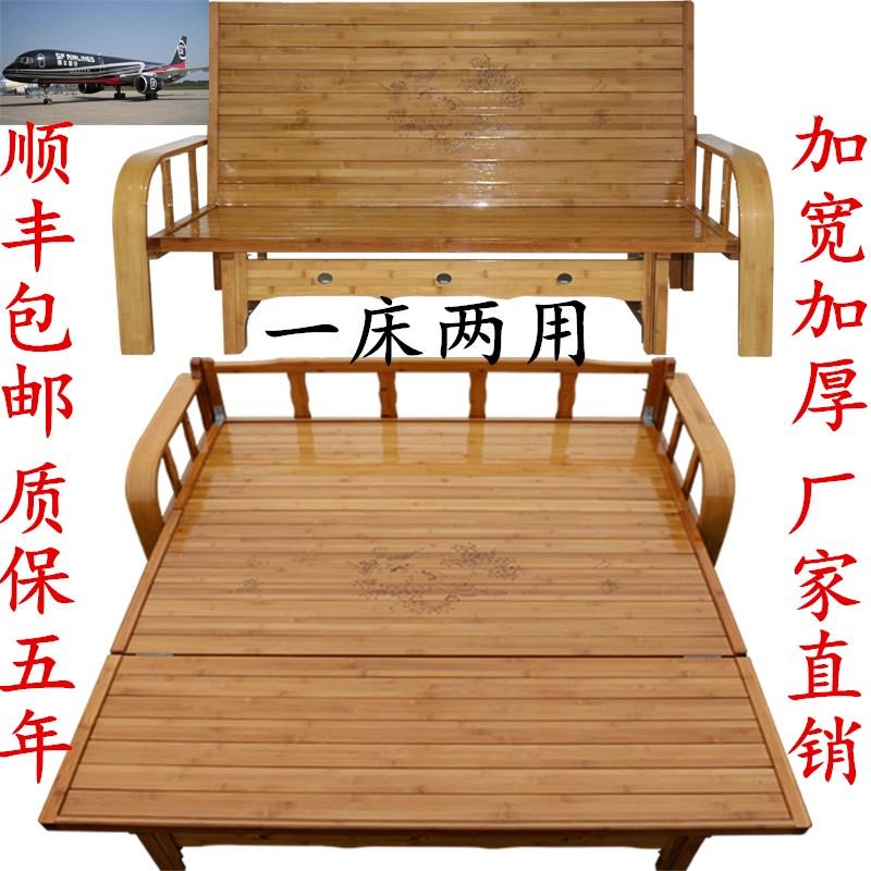 午休竹沙发床折叠双人单人1.5米1.2躺椅午睡多功能两用床简易凉床