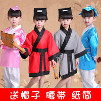 Children's book children's costumes costumes national costumes Hanfu girls performance clothing three characters by the disciples Confucius clothing men