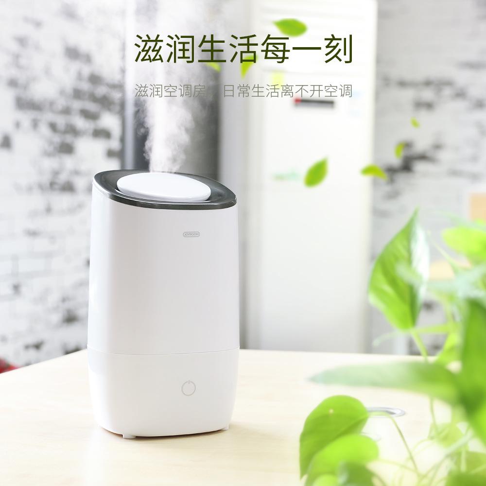 新款大容量超声波加湿器3L卧室办公静音雾喷迷你加濕器