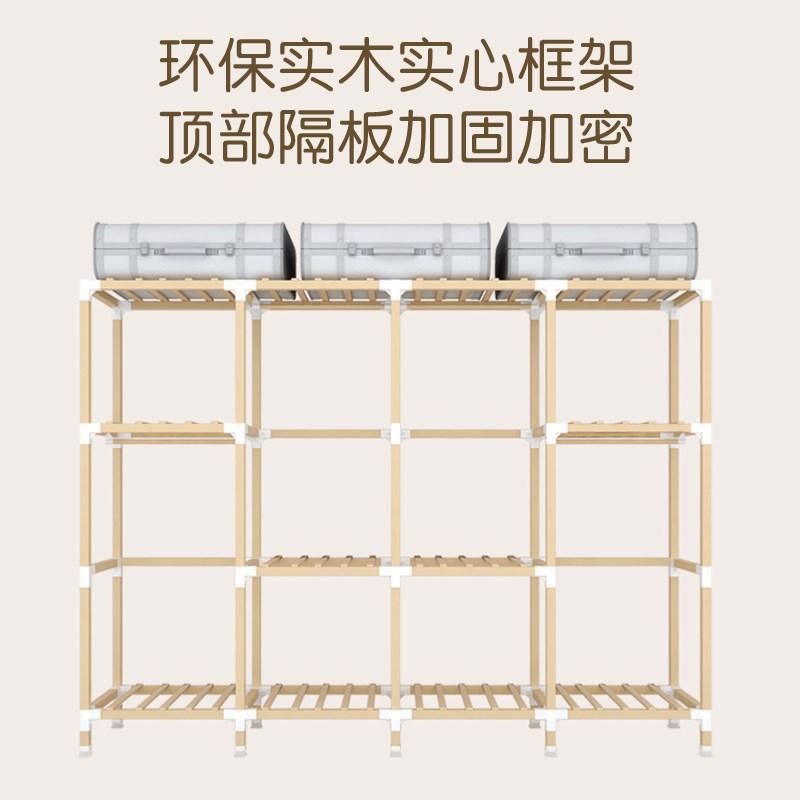 布艺简易布衣柜实木简约衣柜实木北欧风衣橱柜子挂衣柜木制棉布无