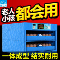 Warm Cube Incubator Egg Incubator Automatic Household Egg Incubator Small Smart Chicken Incubator