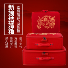 Wedding box, scarlet luggage, old lady, wife's box, travel box, handmade gold, leather, official box.