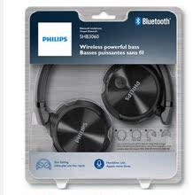 Philips/飞利浦 SHB3060无线蓝牙耳机头戴式音乐电脑手机通用耳麦