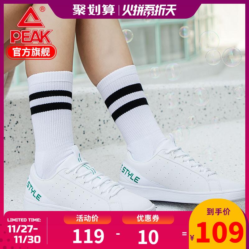匹克休闲鞋女2019新款夏季韩版潮流时尚滑板鞋轻便耐磨运动鞋女鞋
