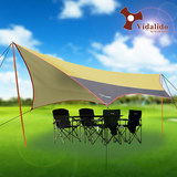 Vidalido outdoor large silver coated canopy tent anti-UV beach pergola awning camping barbecue