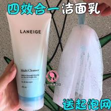 韩国Laneige/兰芝多效洗面奶 控油 深沉洁面 补水保湿 包邮180ml