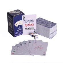 便携式纸牌麻将扑克牌塑料迷你老年人便携老人纸麻将长条加厚条牌