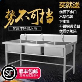 家用厨房不锈钢置物架水槽优质集成洗菜盆三槽加大三池小号单眼加图片