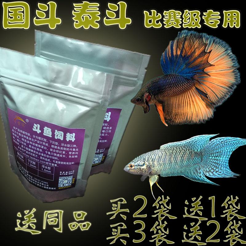 Внутриигровые ресурсы China Game Center Артикул 574431446641