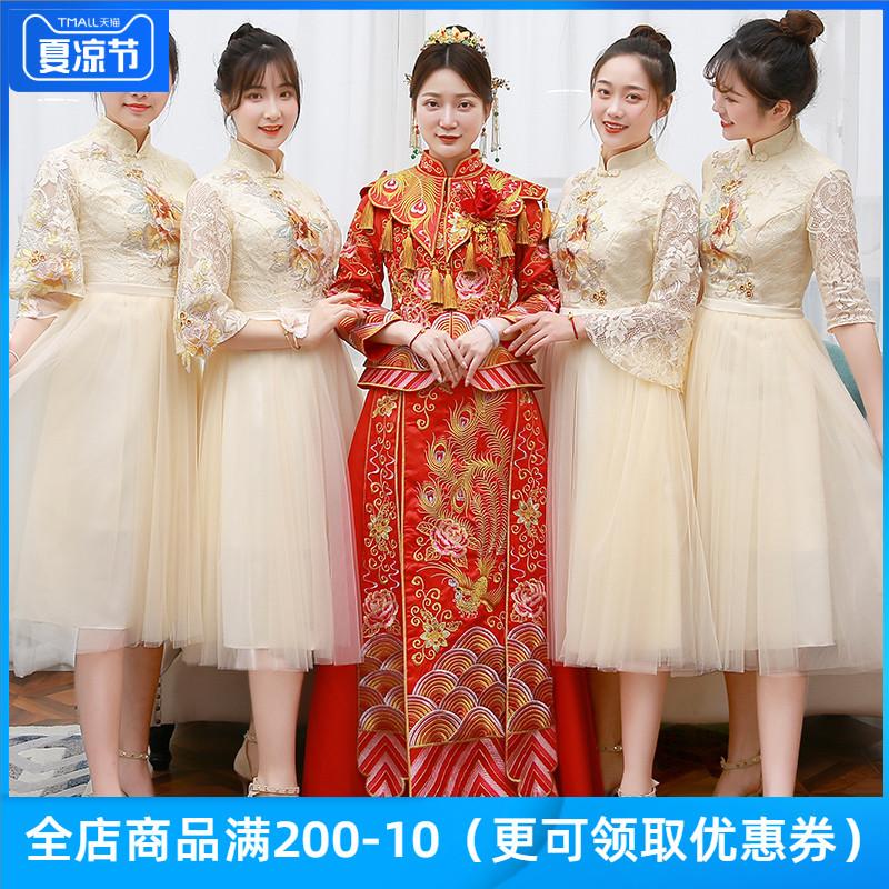 荟媞HT0307-3新娘礼服