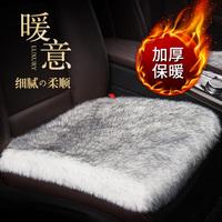 汽车坐垫毛绒单片座垫冬季通用车垫子无靠背办公室单片冬季三件套
