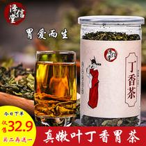 丁香桂花茶去口臭红茶配桂花除口臭渭组合花茶公丁香正品