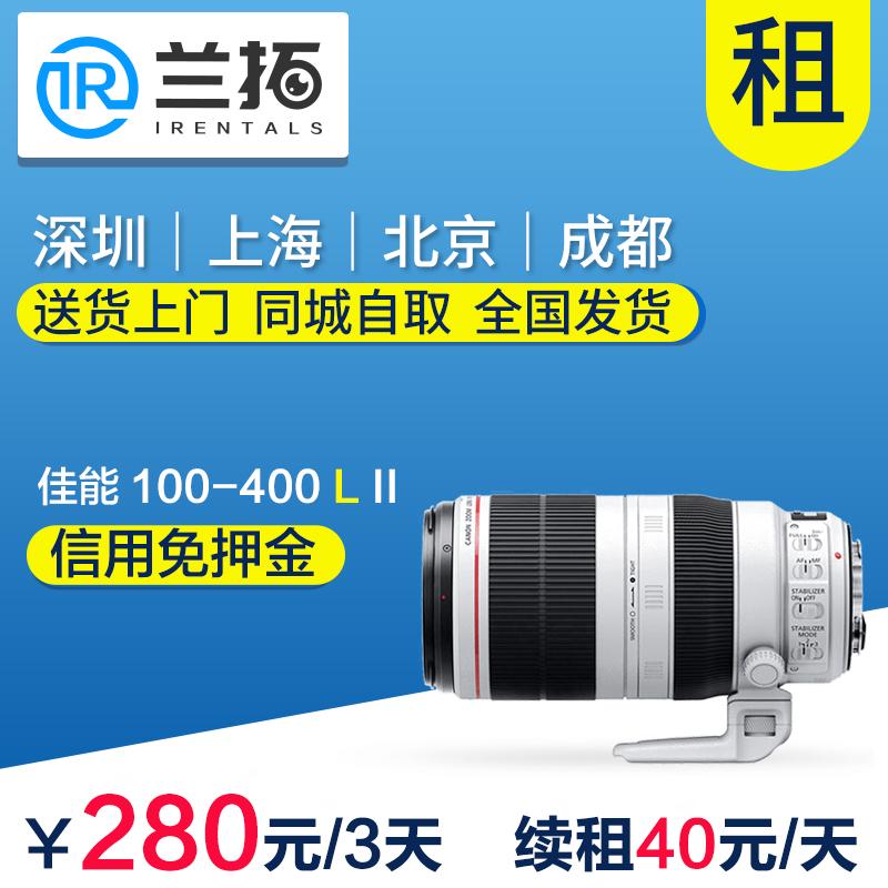 canon 100-400 镜头
