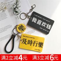 公交卡套男女韩国创意地铁学生饭卡简约小清新证件校园卡保护套