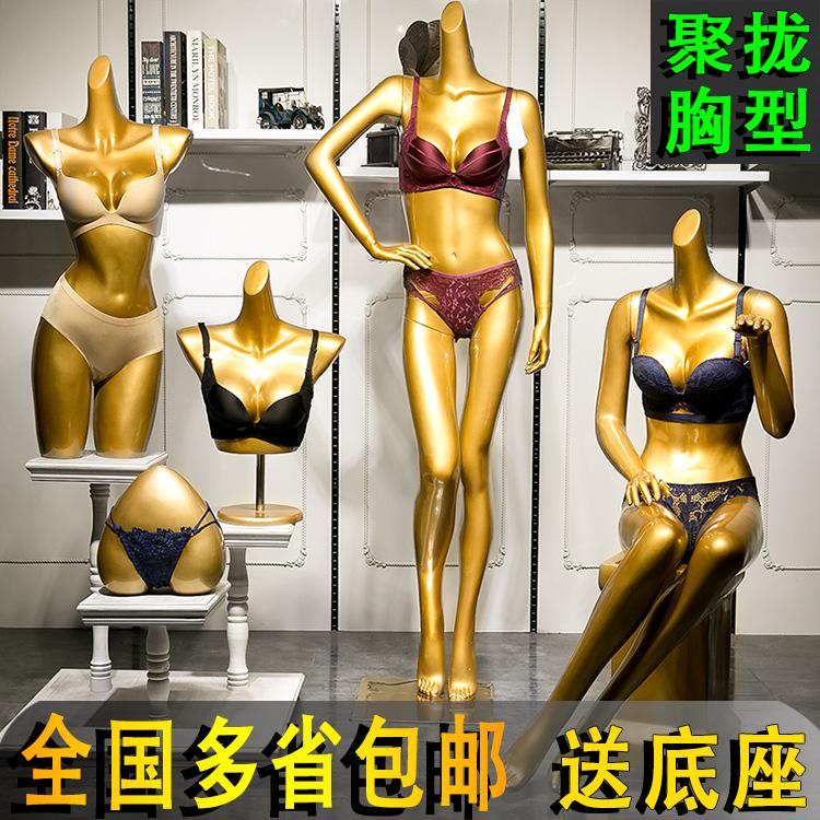 坐模特道具女聚拢内衣模特道具女全身模型假人橱窗展示道具泳衣胸