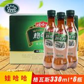 娃哈哈格瓦斯发酵饮品330ml*6瓶风味饮料整箱 哇哈哈