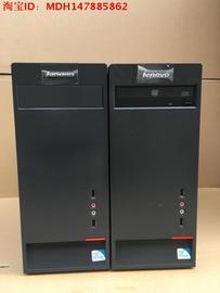 联想G41H61/H81准系统双核四核i3I5i7二手品牌台式办公电脑小主机图片