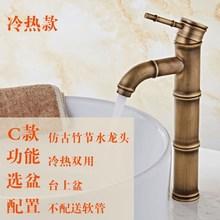 古铜色水龙头欧式仿古洗脸盆全铜冷热竹节艺术台上面盆水龙头加高