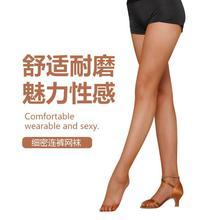 专业拉丁舞网袜焦糖色舞蹈袜子软网密加棉裆表演比赛女童少儿