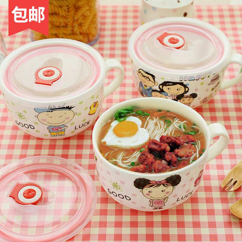 日式汤面碗陶瓷