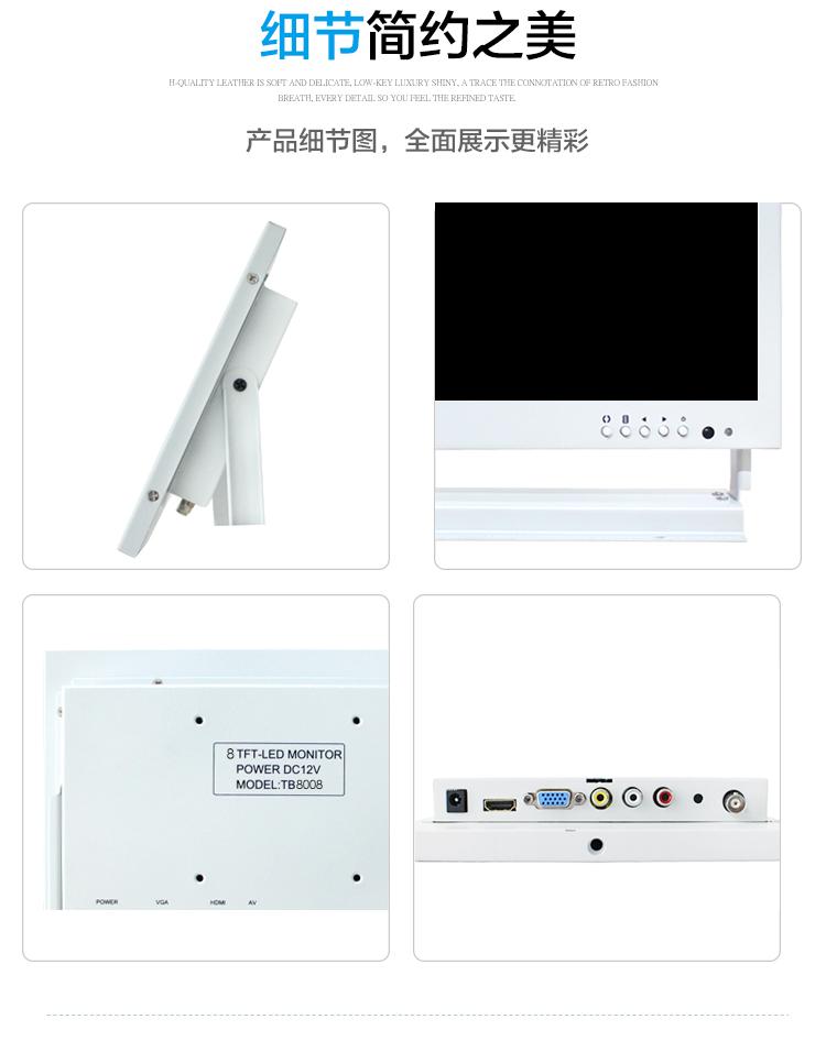 9.7寸高清电脑显示器 工业设备 医疗设备专用 监视器1024*768LED