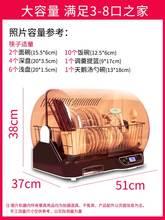 筷子消毒机全自动带烘干消毒柜家用小型迷你碗柜厨房收纳盒沥水架