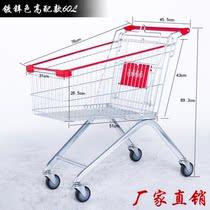 大容量商场手推车家用买菜车大人双层购物车超市卓维超市购物车