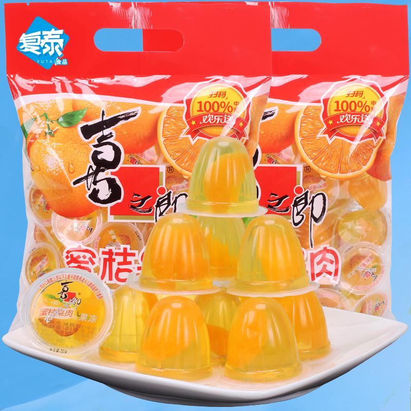 喜之郎蜜桔果肉果冻990g*2袋果肉型办公室怀旧儿童零食品大礼包
