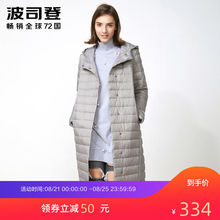 Bosten Spring and Autumn Mid-long Straight-barrel Fashion Lightweight Down Dress Coat Chao B70132104V
