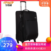 Hendry's new universal wheel pull rod box, travel case, soft case, luggage, luggage, male 2022 inch 24