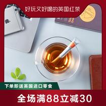 欧版茶叶南非博士茶茶包花草茶袋泡下午茶水果茶盒装红茶花茶进口