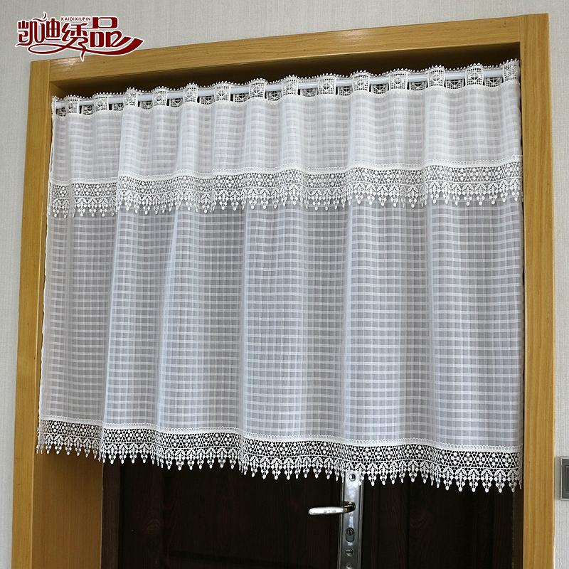 Готовые шторы Артикул 594964524966