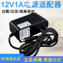 路由器电源监控安防液晶显示器电源适配器4A3A电源适配器12V5ASNBMW