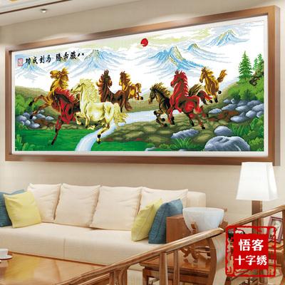八匹马十字绣八骏图客厅1.5米八马骏图马到成功线绣骏马八骏奔腾
