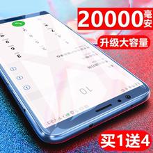 华为荣耀9背夹电池v10专用充电宝mate10Pro手机壳式20000毫安超薄