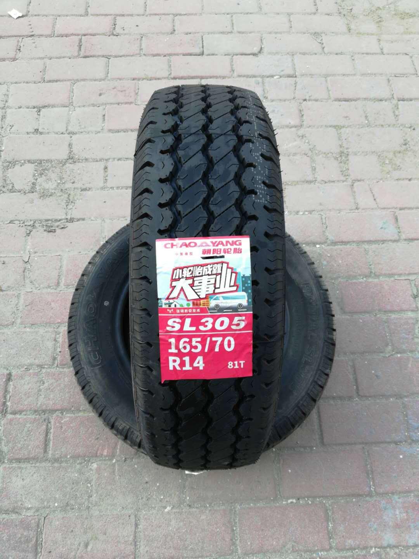 厂家朝阳汽车轮胎165/70R14 81T SL305花纹 加厚载重 1657014