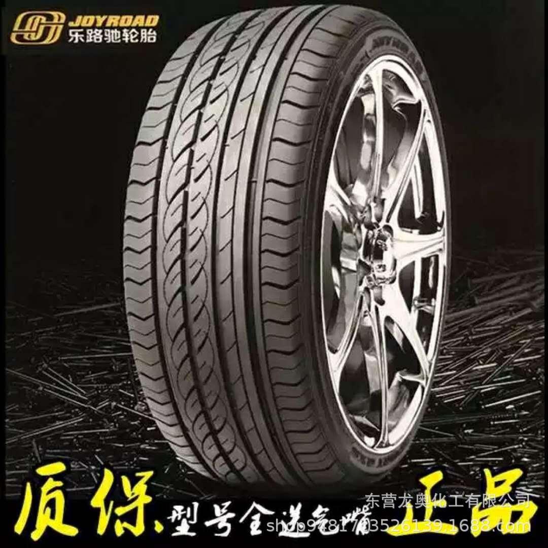 全新乐路驰轿车轮胎 载重实心轮胎子午线轮胎RX6花纹 汽车轮胎