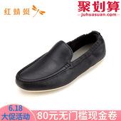 红蜻蜓男鞋头层牛皮春夏新款休闲皮鞋男专柜正品全国保修A81861