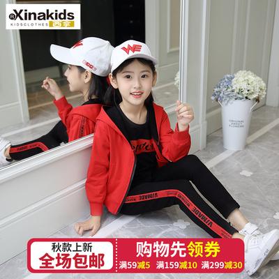 女童秋装套装2018新款韩版中大童儿童运动休闲三件套小女孩卫衣潮