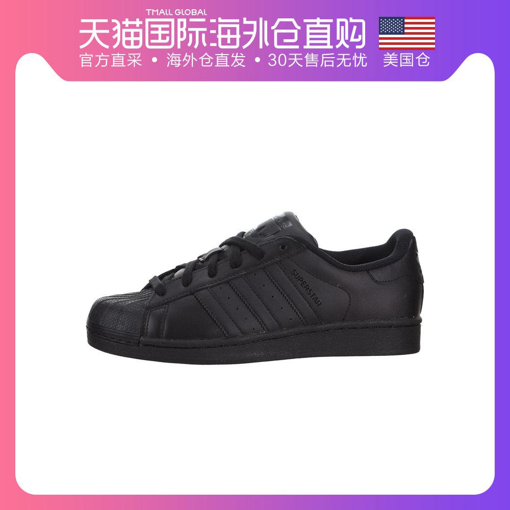 美国直邮 Adidas阿迪达斯 Superstar三叶草女鞋GS贝壳头板鞋纯黑