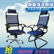橡皮筋弹力条健康椅透气电脑椅家用麻将椅弓形会议办公椅升降转椅